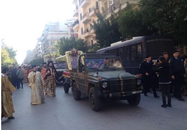 Αποτέλεσμα εικόνας για odos agiou dimitriou thessaloniki