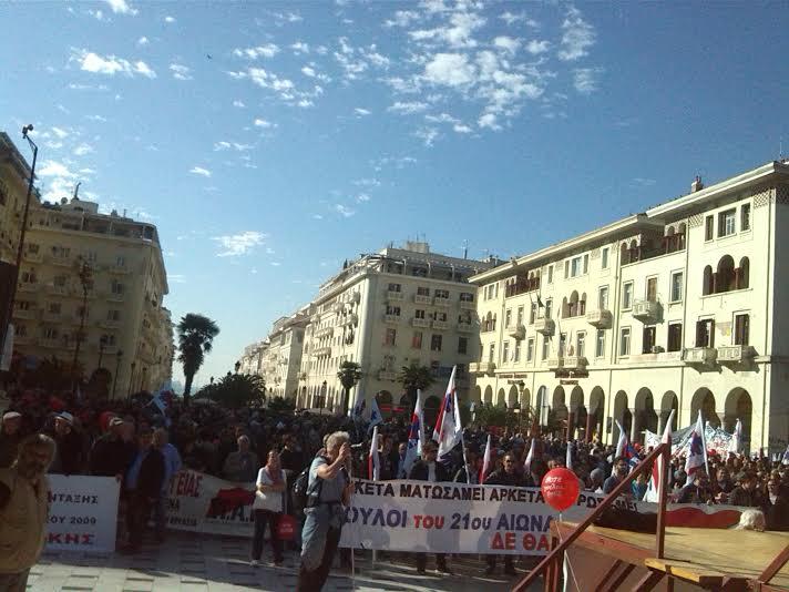 Παραλύει η Θεσσαλονίκη λόγω της απεργίας - Οι συγκεντρώσεις διαμαρτυρίας