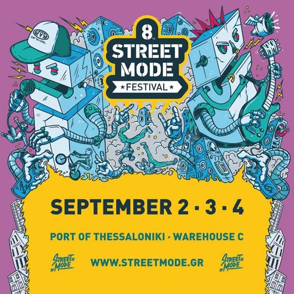 Έρχεται το 8ο Street Mode Festival στη Θεσσαλονίκη