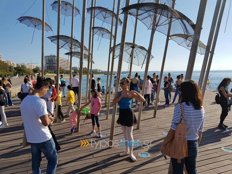 1635ae87293 Τον Αύγουστο του 2010, στο Central Park της Νέας Υόρκης, καταγράφηκε το  παγκόσμιο ρεκόρ, σηκώθηκαν ταυτόχρονα στις μύτες των πουέντ τους 214  χορευτές.