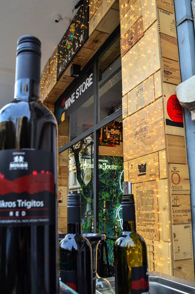 wine-law-thessaloniki-10.jpg
