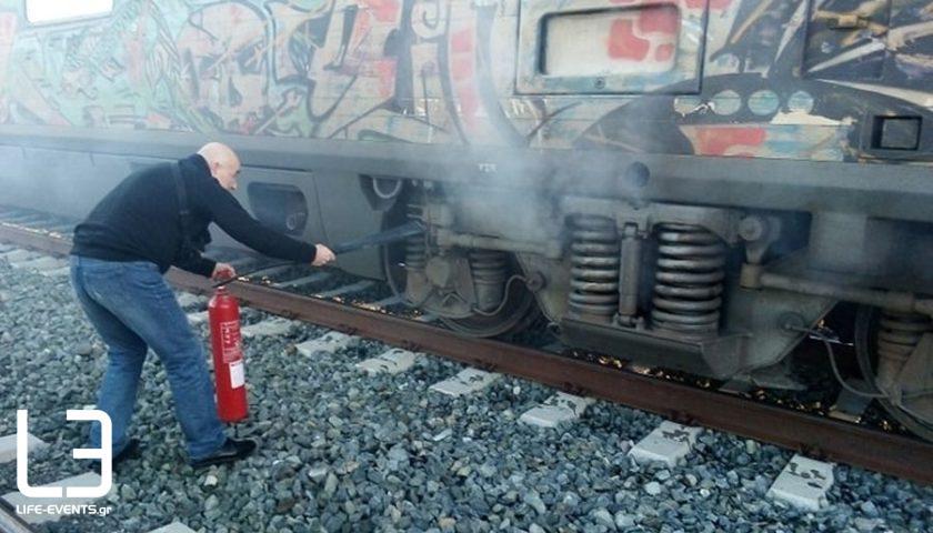 fotia_treno_1.jpg