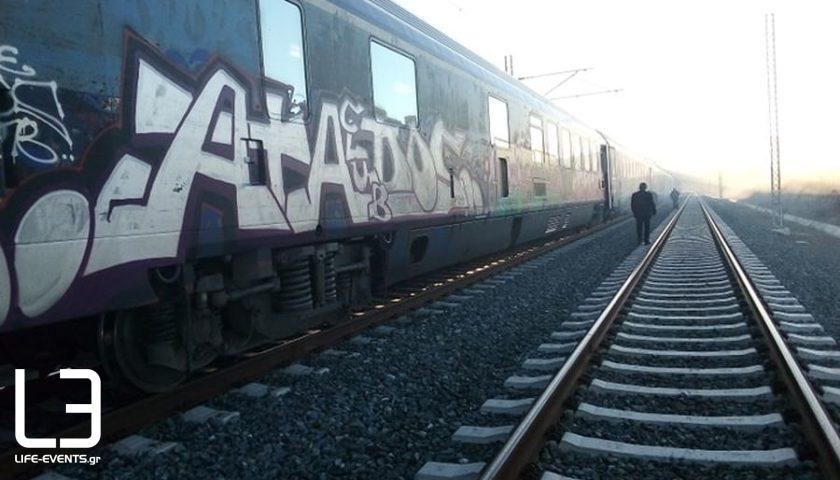 fotia_treno_2.jpg