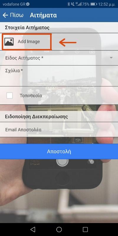 vima_1.jpg
