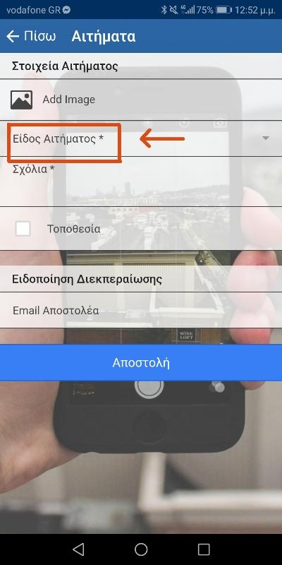 vima_2.jpg