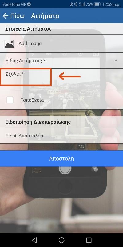 vima_3.jpg