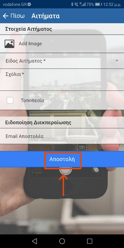 vima_6.jpg