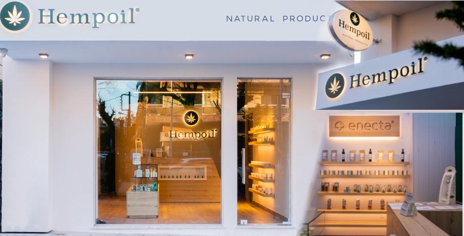 Θεσσαλονίκη: Πρώτο κατάστημα γνωστής αλυσίδας με προϊόντα κάνναβης |  Typosthes