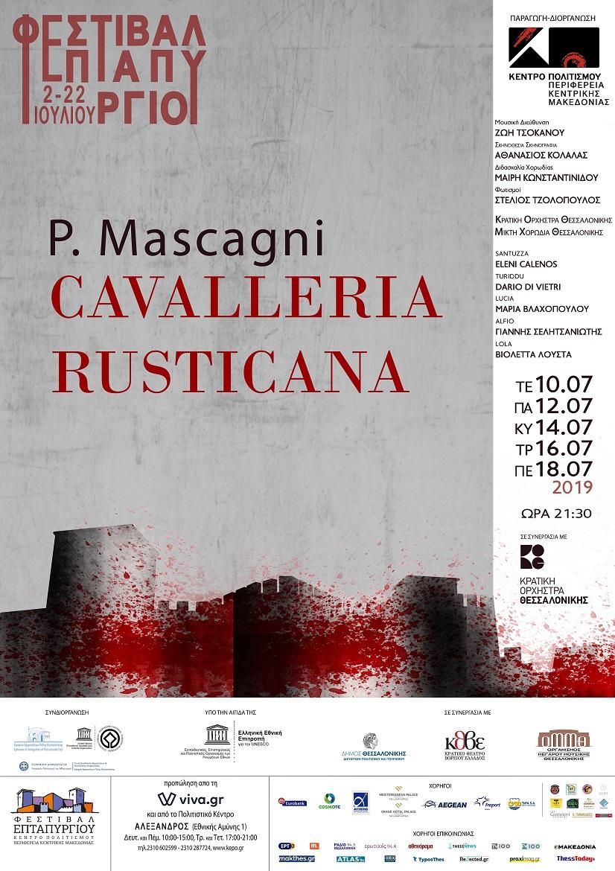 ktx_cavalleria_rusticana.jpg