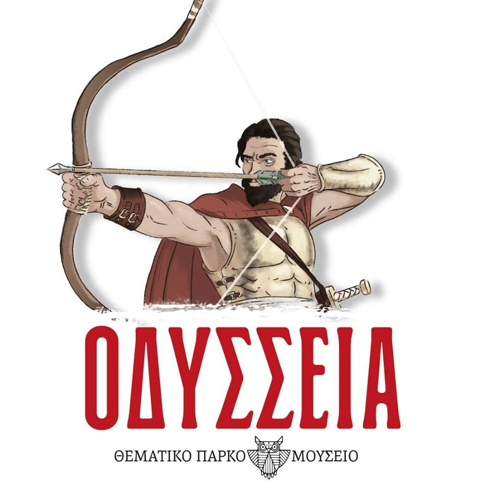 odysseia.jpg