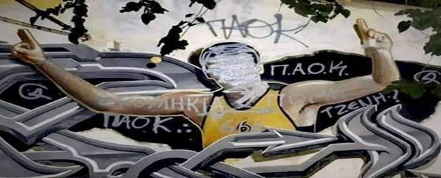 galis-graffiti09.jpg