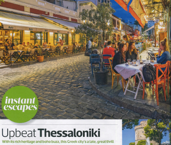 sunday_times_travel_magazine_afieroma_thessaloniki_oct_19.png