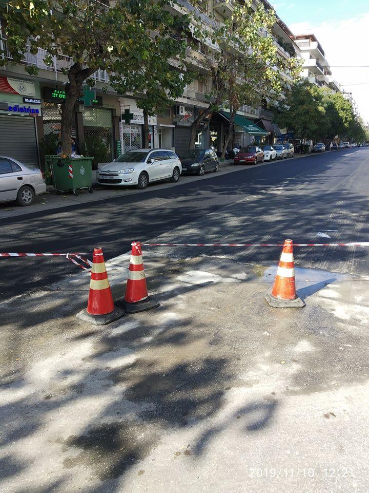 asfaltos_thessaloniki_1.jpg