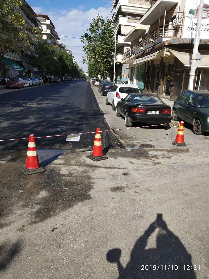 asfaltos_thessaloniki_3.jpg