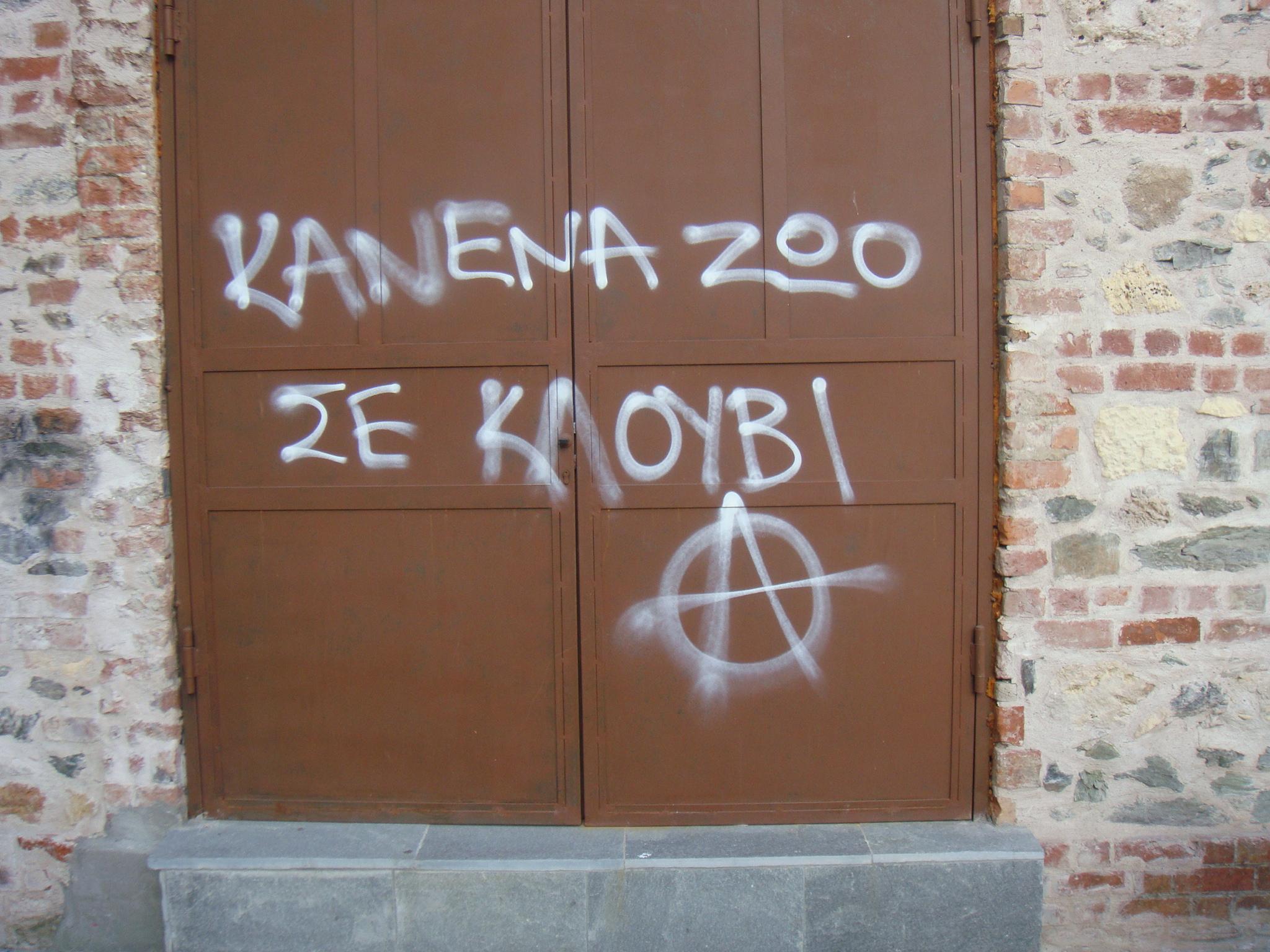 parembasi_club_skyloi_kloubia_1.jpeg