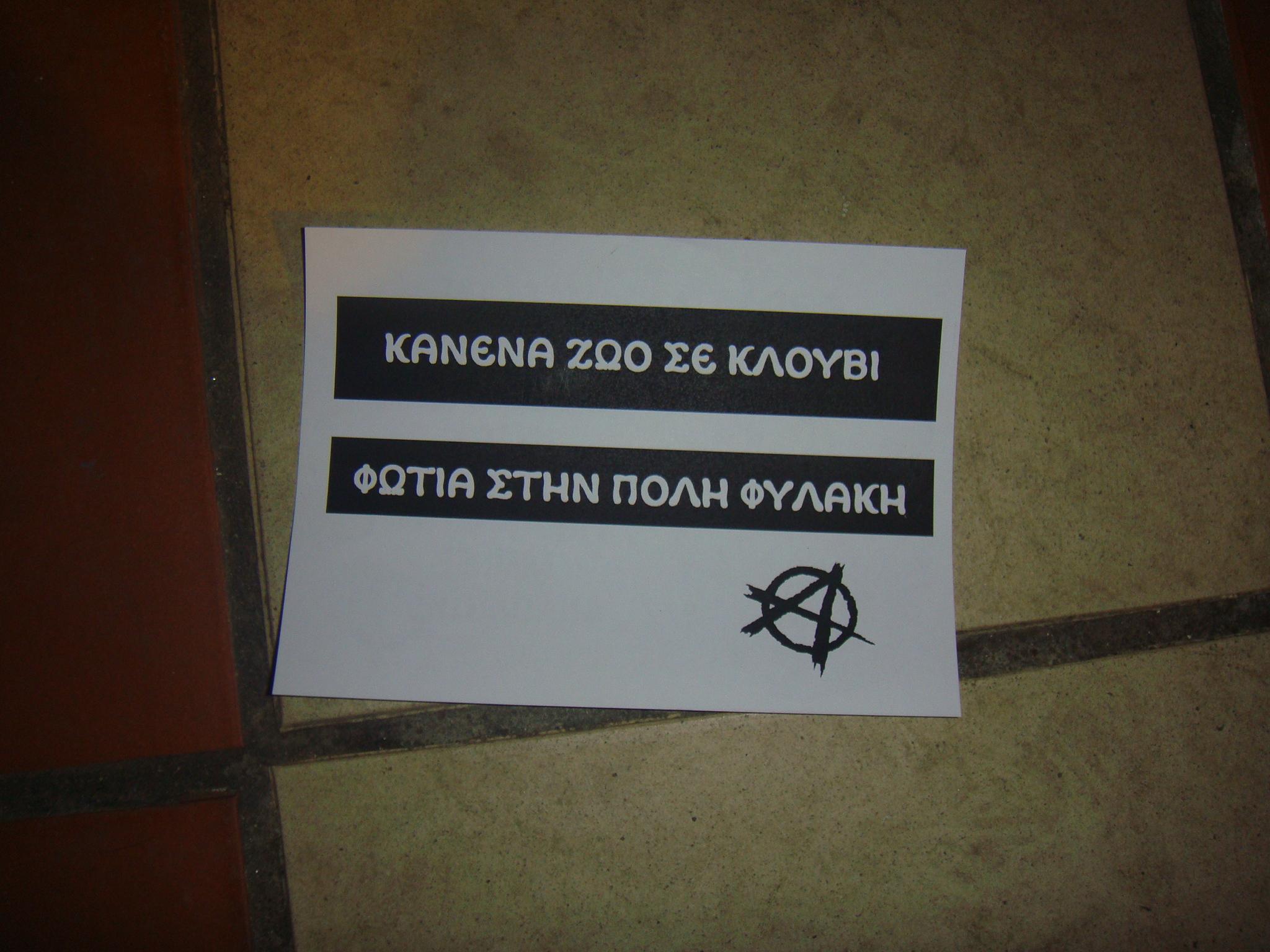 parembasi_club_skyloi_kloubia_6.jpeg
