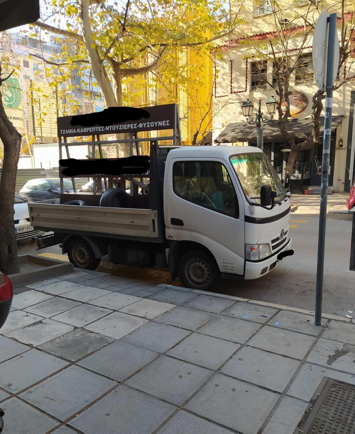 paranomo-parkingk-1.jpg