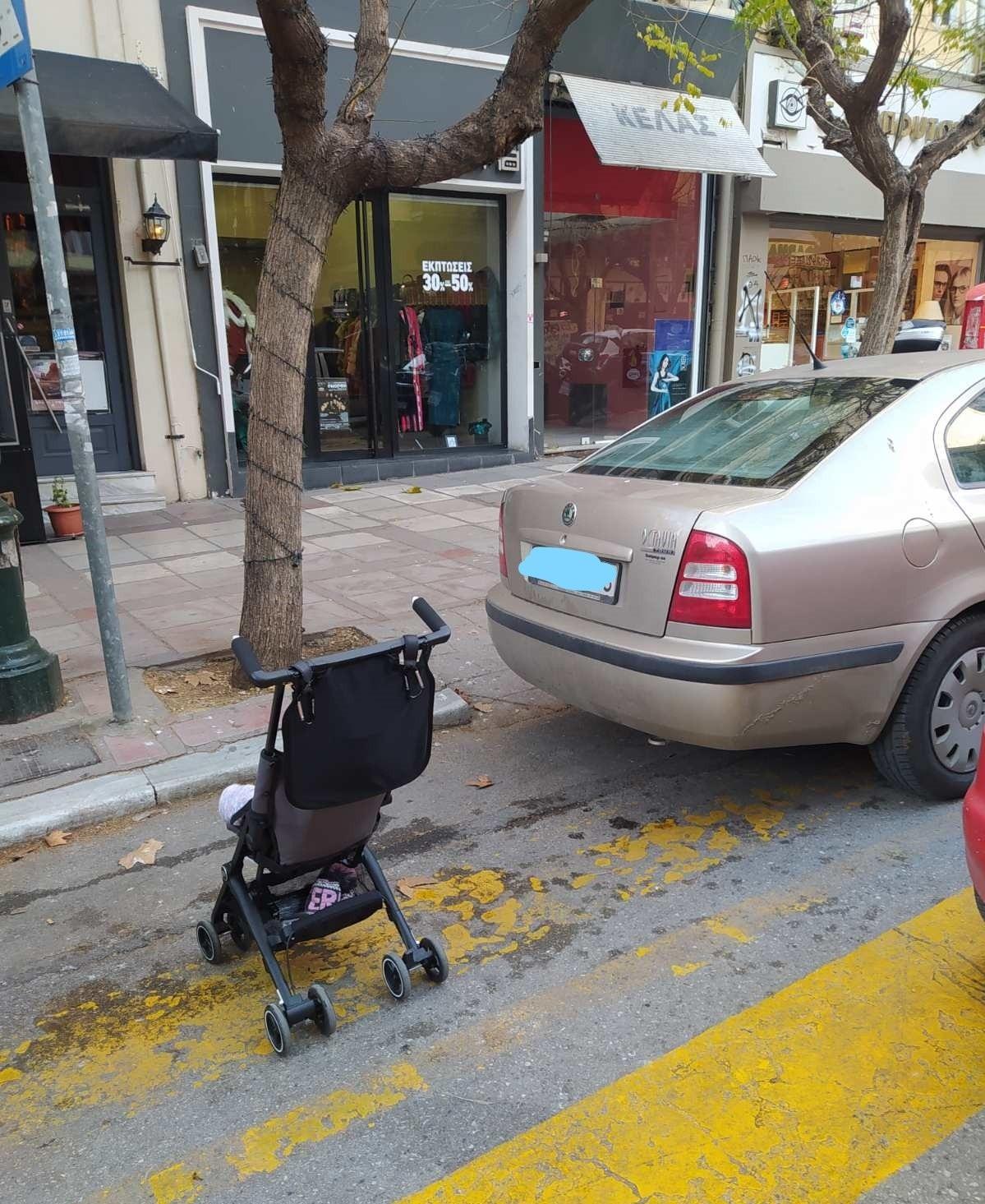 paranomo-parkingk-2.jpg