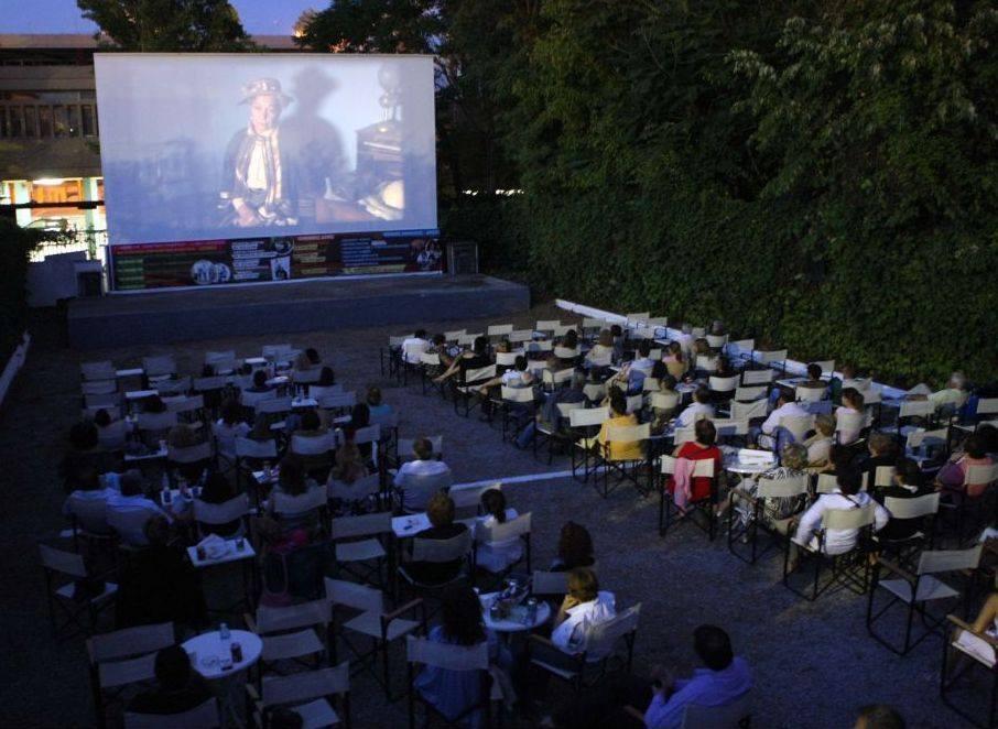cineparadeisos.jpg