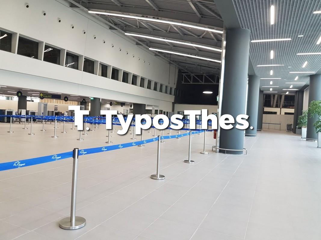 terminal-aerodromio-makedonia-2.jpg