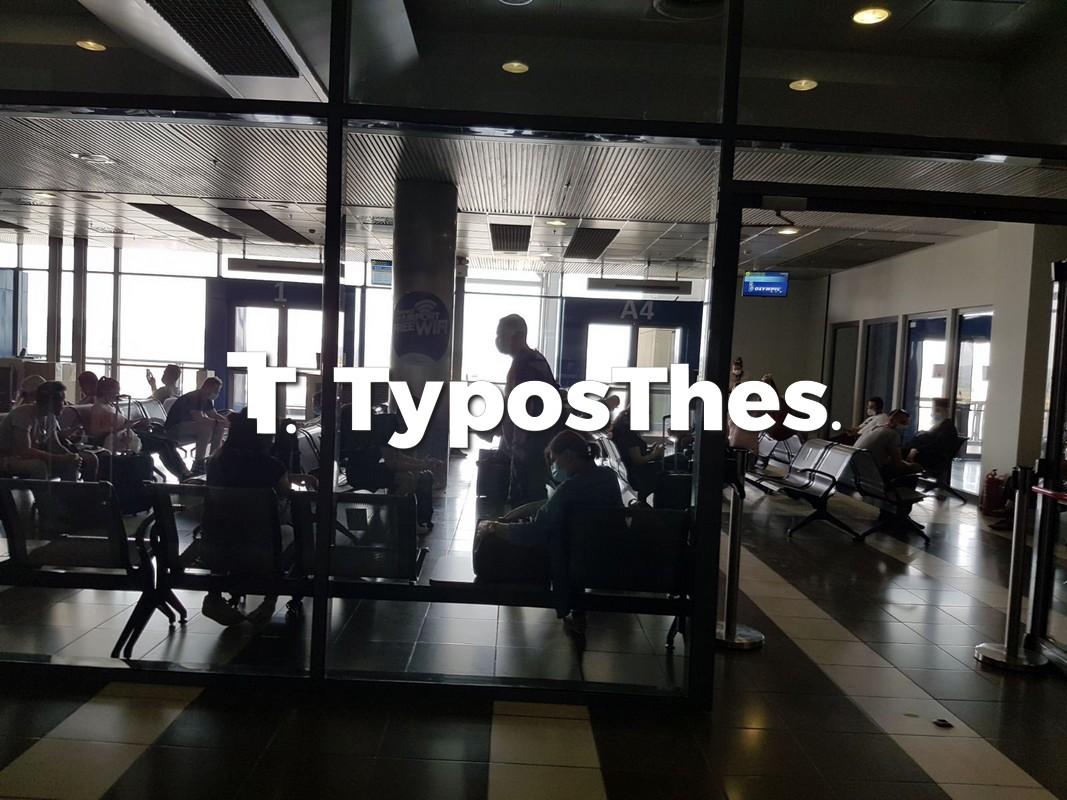 terminal-aerodromio-makedonia-3.jpg