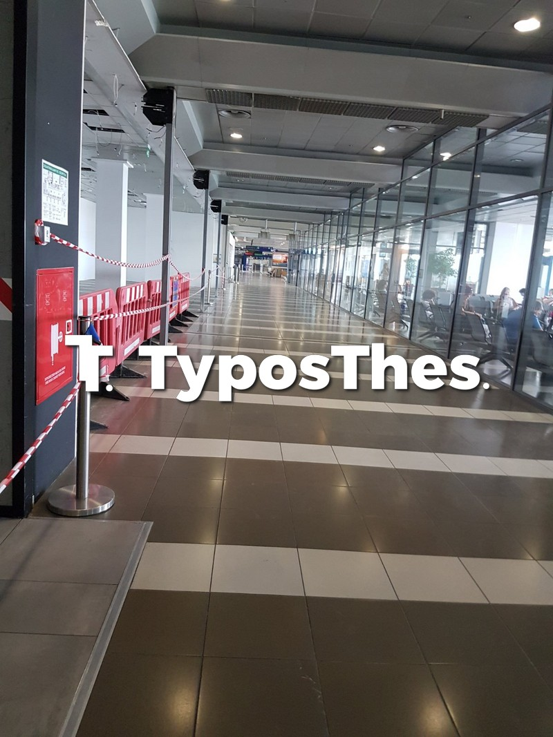 terminal-aerodromio-makedonia-4.jpg