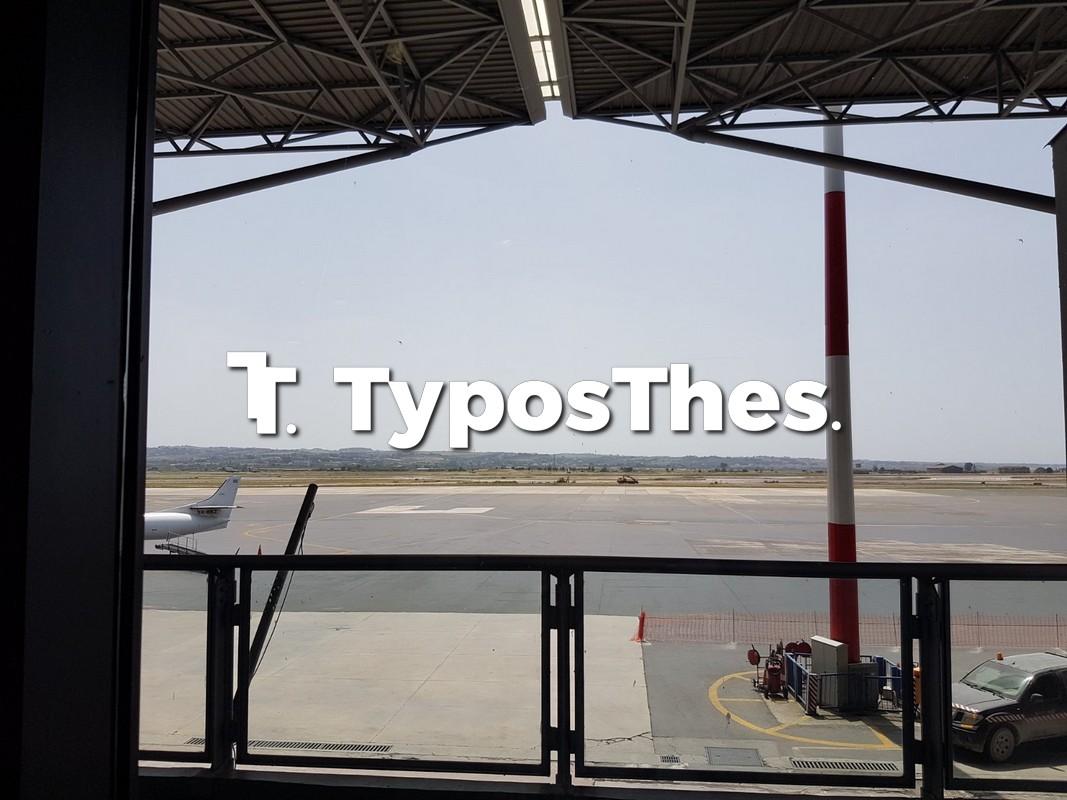 terminal-aerodromio-makedonia-7.jpg