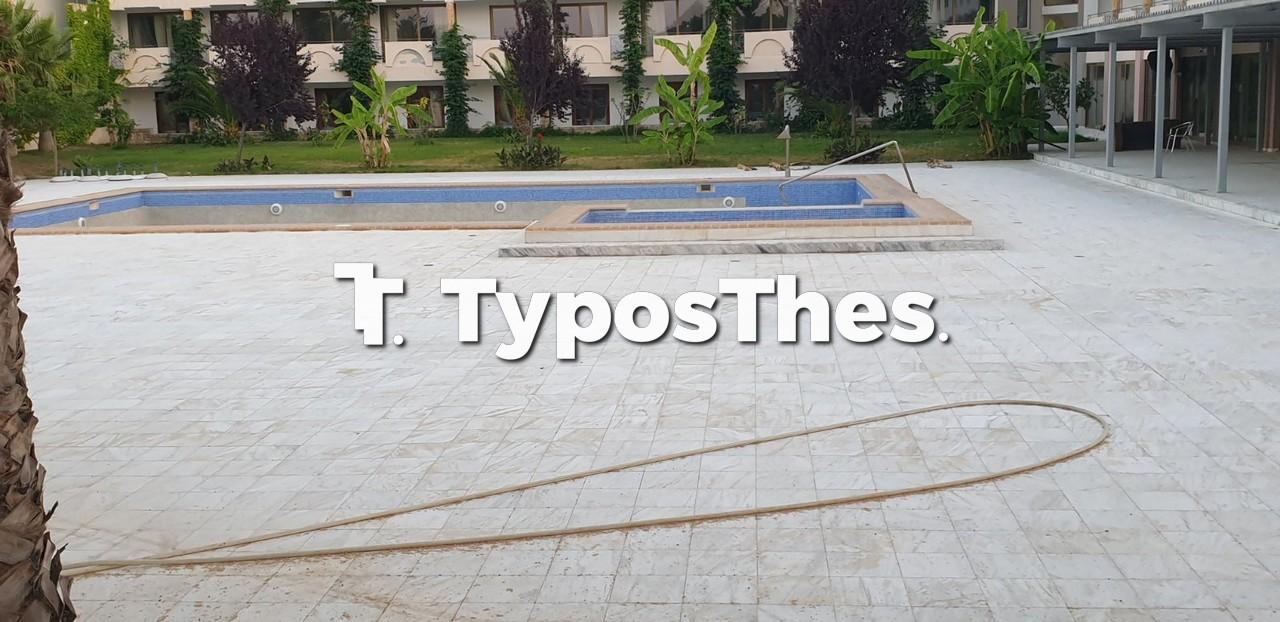 xalkidiki-typosthes-8.jpg