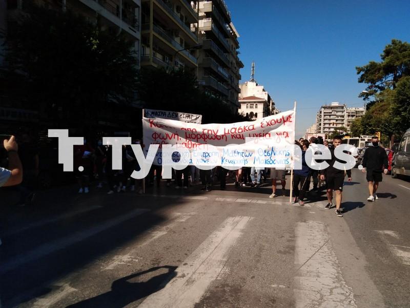 mathites-sygkentrwsi-thessaloniki12.jpg