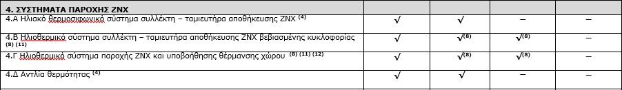 pinakas_4.jpg