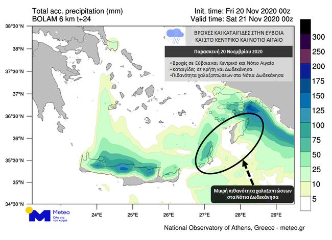 20201120_rain1.png