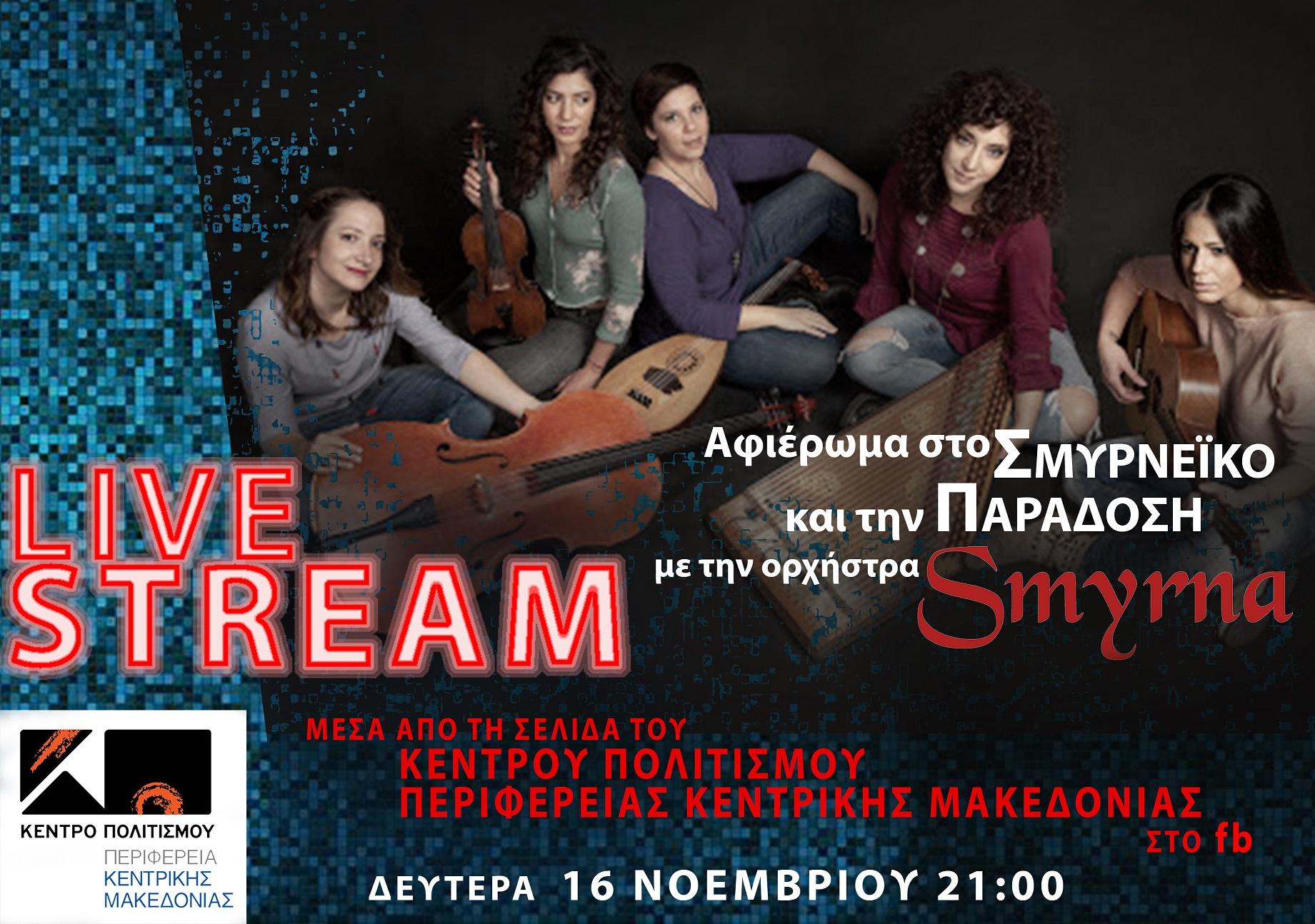 3o_smyrna2_002.jpg