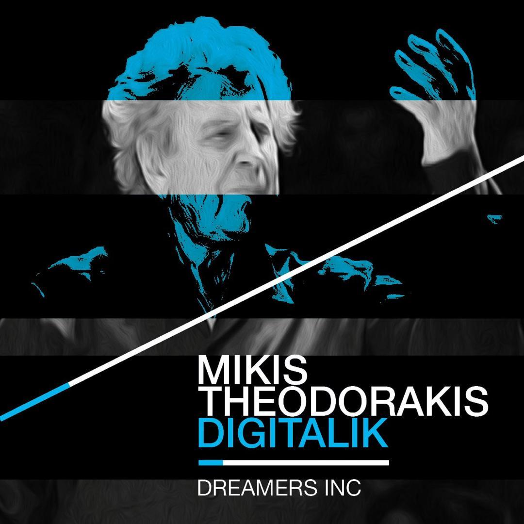dreamers_diskos.jpg