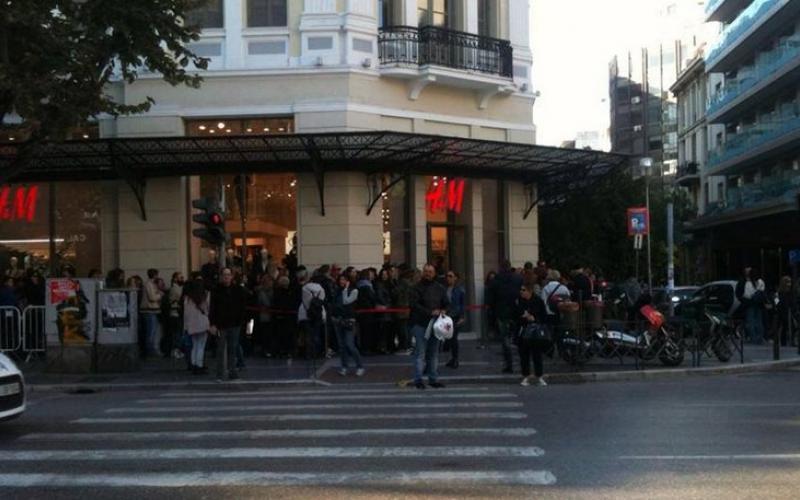 630c0ba7c1ed H M Studio  Οι νέες συλλογές ρούχων έρχονται στη Θεσσαλονίκη! (ΦΩΤΟ ...
