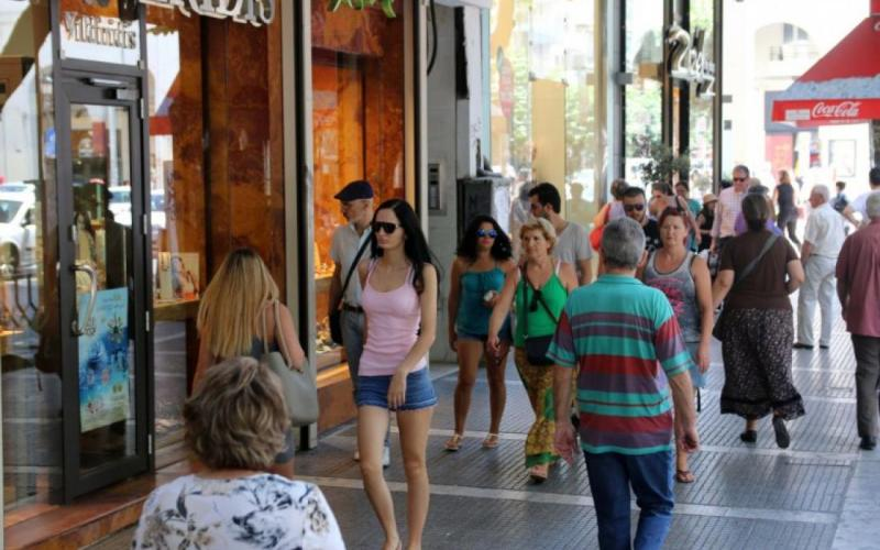 9a7d098b99b Θεσσαλονίκη: Πότε ξεκινούν οι καλοκαιρινές εκπτώσεις 2018 στα ...