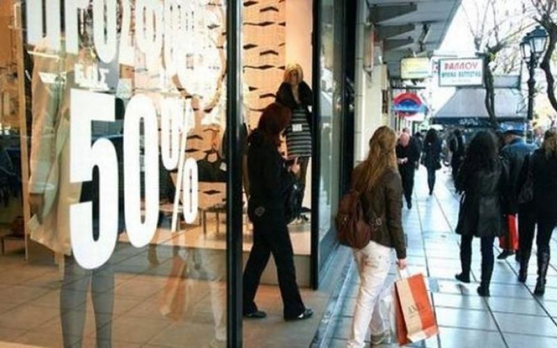 5428eb20e1b2 Επιστολή με οδηγίες από την ΕΣΕΕ προς εμπόρους και καταναλωτές