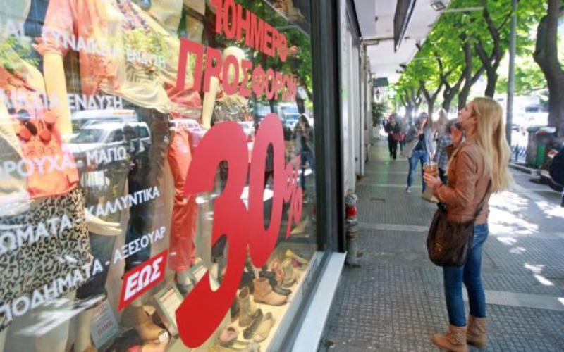 a5c6b3e14c3 Θεσσαλονίκη: Εκπτώσεις και ανοιχτά μαγαζιά για 7 ώρες σήμερα Κυριακή ...