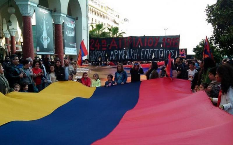 Αποτέλεσμα εικόνας για Εκδηλώσεις της Περιφέρειας Κεντρικής Μακεδονίας στη Θεσσαλονίκη για την Ημέρα Μνήμης της Γενοκτονίας των Αρμενίων
