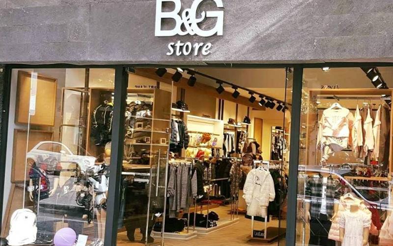 736b6920ec88 Το πρώτο κατάστημα ρούχων της B&G άνοιξε στη Θεσσαλονίκη (ΦΩΤΟ ...