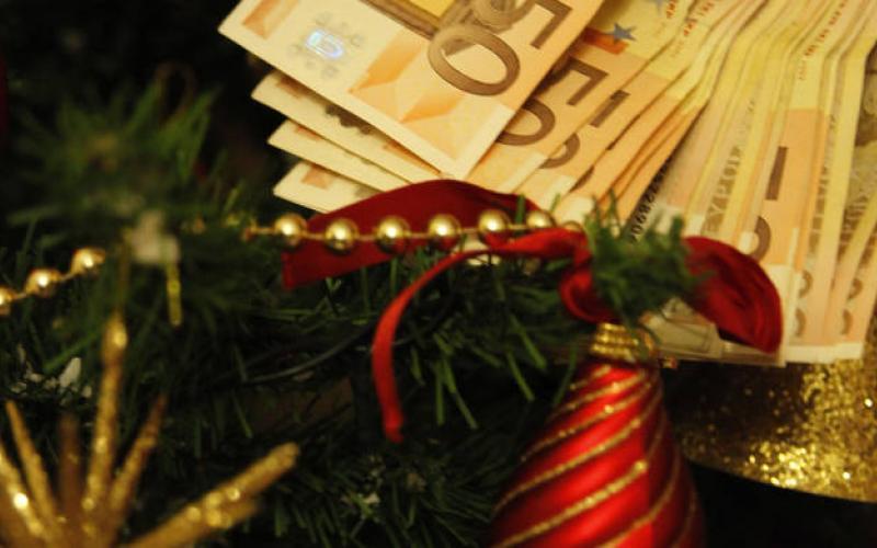Υπολογίστε το δώρο Χριστουγέννων που δικαιούστε (Video)  f2357243523
