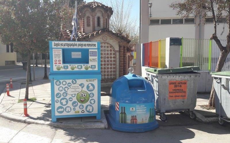 591e30d7425 Πέτυχε» η ανακύκλωση ρούχων και παπουτσιών στη Θεσσαλονίκη | Typosthes