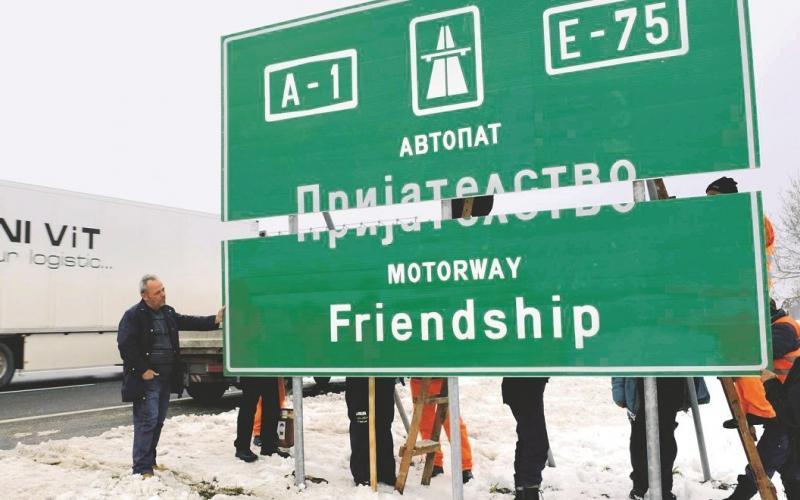 Αποτέλεσμα εικόνας για βορεια μακεδονια
