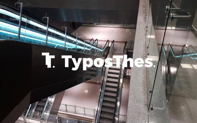ddad20e047c2 Μετρό Θεσσαλονίκη  Έρχεται ο πρώτος συρμός - Έτοιμοι 2 νέοι σταθμοί ...