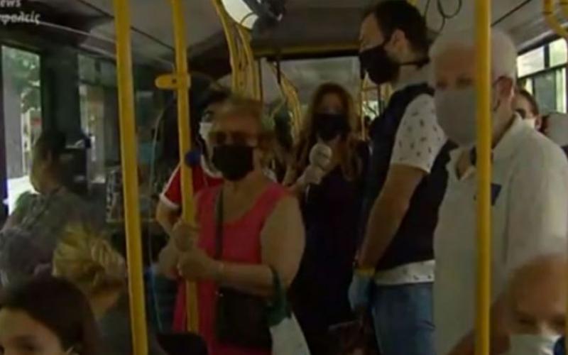 Θεσσαλονίκη: Λεωφορείο ΟΑΣΘ γεμάτο κόσμο, χωρίς κλιματισμό (VIDEO) |  Typosthes