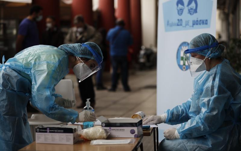 Κορωνοϊός: Δωρεάν rapid test σε 6 σημεία αύριο Τετάρτη στη Θεσσαλονίκη |  Typosthes