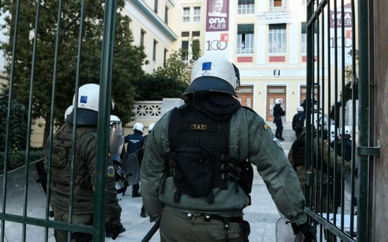 Δημοσιεύτηκε η προκήρυξη για Πανεπιστημιακή Αστυνομία - 400 προσλήψεις