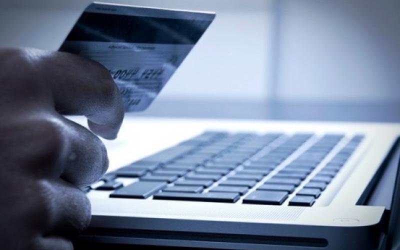 διαδικτυακές απάτες με χρήματα XIN CL dating