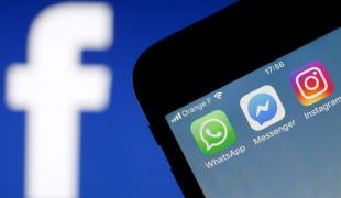 Προξενιό κοινωνικού δικτύου