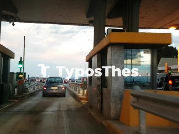 Θεσσαλονίκη: Άνοιξαν τα διόδια Μαλγάρων - Που υπάρχει κίνηση (ΦΩΤΟ)