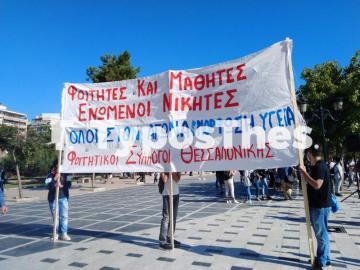 Θεσσαλονίκη ΤΩΡΑ: Πορεία μαθητών στο κέντρο (ΦΩΤΟ), φωτογραφία-6